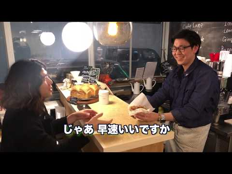 【A FLOOD OF CIRCUS 2019】FOOD店舗紹介〜SOL'S COFFEE〜 [チキンケバブ&パンケーキ]