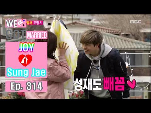 [We got Married4] 우리 결혼했어요 - Sung Jae's Joy hugging operation 20160326