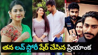 Vadinamma serial actress Siri(Priyanka Naidu) about her lo..
