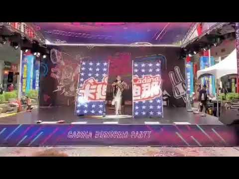 表演2019 卡迪那蹦跳派對 街舞賽 創意組 第二名 童手童腳 艾來Q