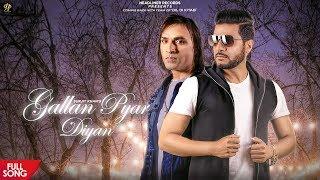 Gallan Pyar Diyan – Surjit Khan