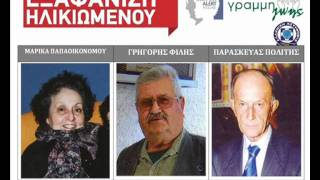 missing seniors1.wmv.MOV