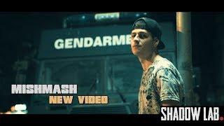 MishMash - Ne Pestia (Official Video)