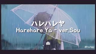 ハレハレヤ- HareHare Ya ver.Sou  (Lyrics) | PieroMusic