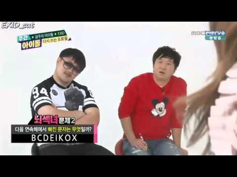 150506 [ENG SUB] EXID Weekly Idol