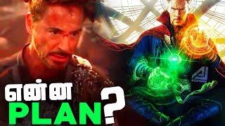 Avengers 4 Dr Strange PLAN Revealed (தமிழ்)