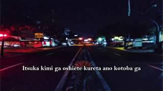 Daichi Miura - it's the right time lyrics