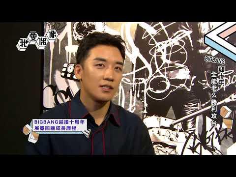 勝利승리想帶G-Dragon到無人島 快問快答大爆BIGBANG秘密│我愛偶像 Idols of Asia