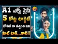 A1 Express Total World Wide Box Office Collections | Sundeep Kishan A1 Express Total Collections