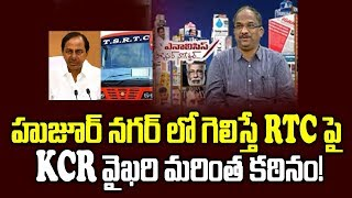 KCR will take stern action on RTC striking staff if TRS wi..