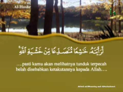 awaker alhasher  Ayat-ayat Dipilih Surah Quran Terjemahan Indonesia