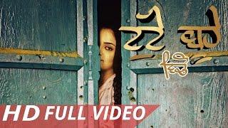 Tutte Buha Vicho – Jashan Gill
