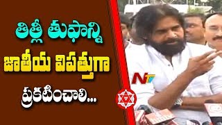 Pawan Kalyan Speaks After Meeting Governor Narasimhan..