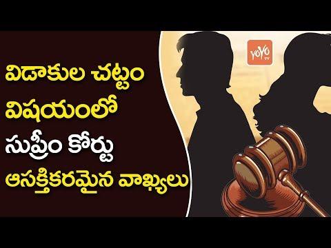 hindu marriage divorce