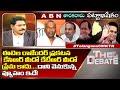 BJP NVSS Prabhakar Sensational Remarks On Etela Rajendar Over KTR CM Comments | The Debate | ABN