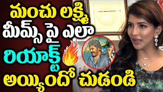 Manchu  Lakshmi Reacts On Manoj Divorce Rumors | Lakshmi Manchu Exclusive Interview | Film Jalsa
