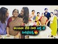 Watch: Chiranjeevi mother Anjana Devi birthday celebration
