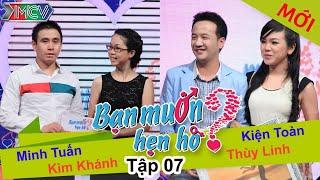 WANNA DATE - Ep. 07   Kiện Toàn - Thùy Linh   Minh Tuấn - Kim Khánh   22-Dec-13