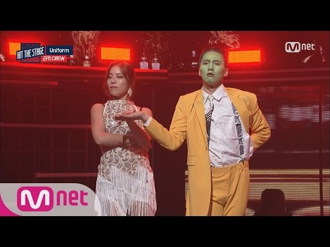 [Hit The Stage] ASTRO Rocky, transformed to Jim Carrey from the Mask 20160824 EP.05