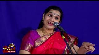 25-5-19 | Param Porulin Bala Leelai Part 1 | Musical discourse by Dr Ambika Kameshwar