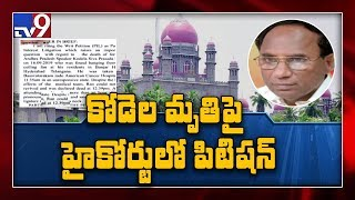 Petition filed in HC over Kodela death case to CBI..