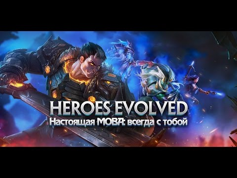 Играй Heroes Evolved На ПК 2