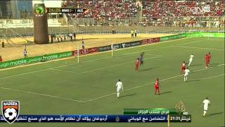 ملاوي 0-2 الجزائر | المجموعة الثانية | تصفيات أمم إفريقيا 2015