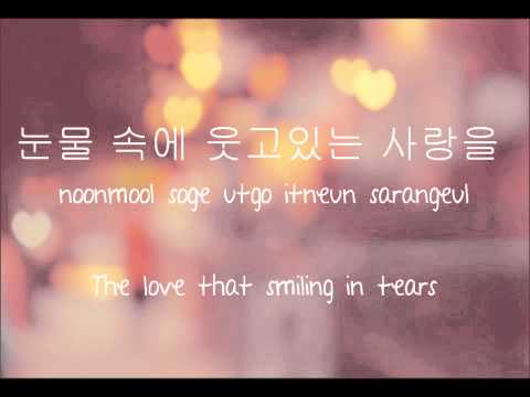IU ( 아이유 ) - Wind Flower Eng/ Hangul/ Rom. ( 바람꽃 )