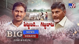 Big Debate: Chandrababu, Modi follow CM KCR..