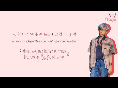 EXO (엑소) - Forever Lyrics (Color-Coded Han/Rom/Eng)