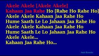 Akele Akele Kahaan Jaa Rahe Ho - Mohammed Rafi Full Karaoke with Lyrics