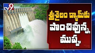 Srisailam dam in danger, if collapses then threat to half ..