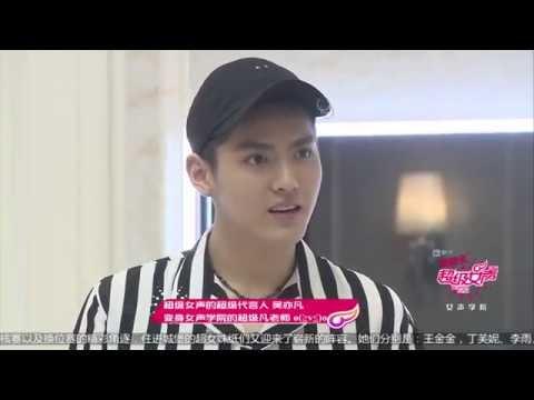 160602 Super Girl - Kris Wu cut [HD]