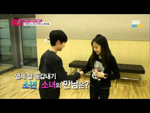 SBS [KPOPSTAR3] - 배틀 오디션 7조, 이채영의 'I want you back'