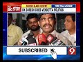 DK Suresh reacts on I-T raids  - 02:28 min - News - Video