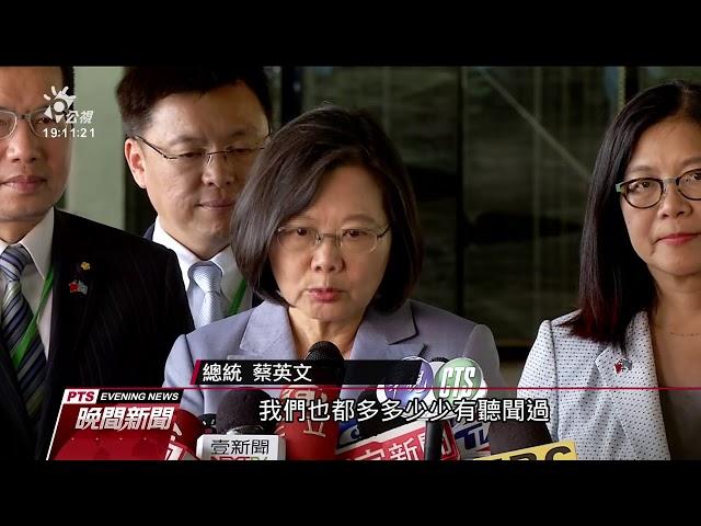 金融時報稱國台辦下令台媒 旺中:惡意中傷