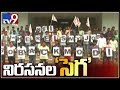Modi No Entry billboards crop up as protests await PM Modi in AP