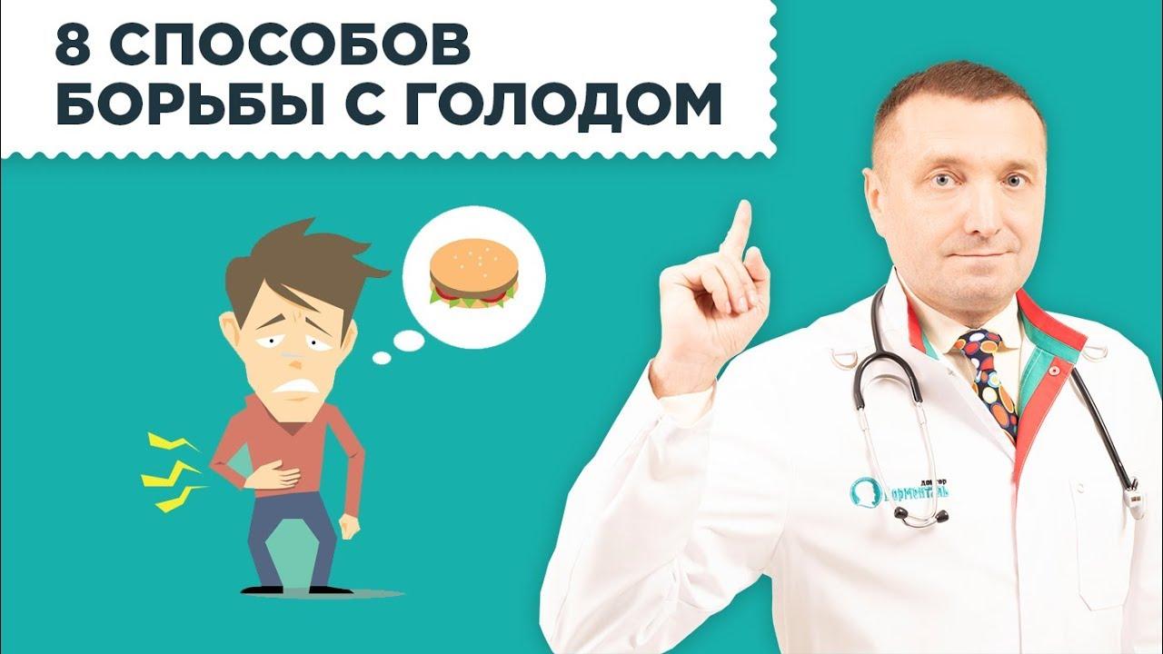 Похудение и правильное питание отзывы