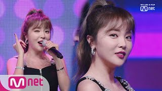 [HONG JINYOUNG - Love Tonight] Comeback Stage | M COUNTDOWN 190314 EP.610