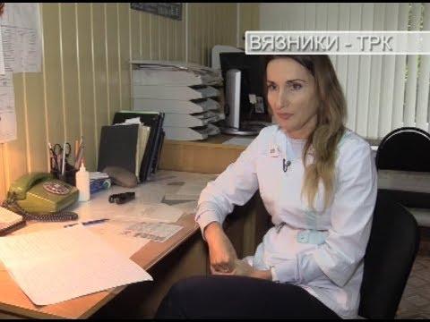"""""""Будьте здоровы!"""" Рубрика от 17.10.2017"""