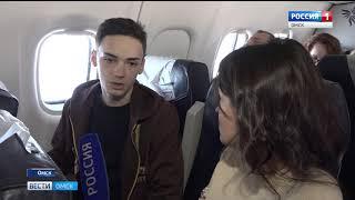 В Омске появились прямые авиарейсы в Екатеринбург и Красноярск