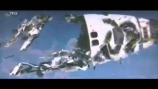 UFO attacks the Columbia