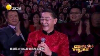 Tây Du Ký : Tết Bính Thân 2016 Lục Tiểu Linh Đồng biểu diển 3D mừng xuân mới tuyệt đẹp...