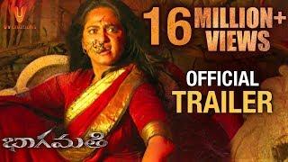 Bhaagamathie Telugu Trailer | Anushka Shetty | Unni Mukundan | Thaman S | #BhaagamathieTrailer