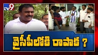 Will Razole Jana Sena MLA Rapaka join in YCP?..