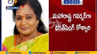 Breaking: Tamilisai Soundararajan as TS Governor; Bandaru ..