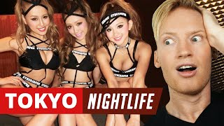 Tokyo Nightlife in Japan: TOP 30 Bars & Clubs