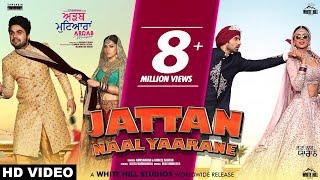 Jattan Naal Yaarane – Gurshabad – Gurlez Akhtar – Ardab Mutiyaran