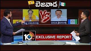 TDP Sidda Raghava Rao Vs YSRCP Magunta Sreenivasulu Reddy | Ongole MP Candidates Strength | 10TV
