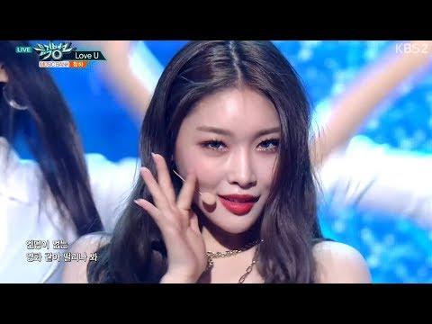 청하 / CHUNG HA - Love U 교차편집 Stage Mix